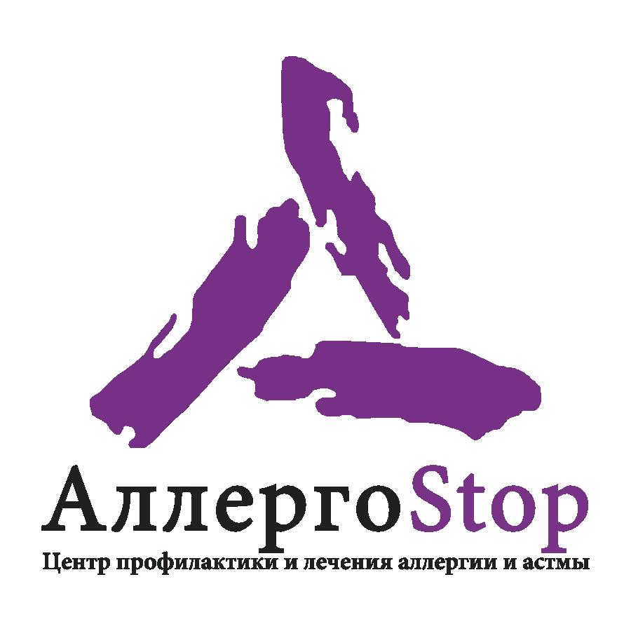 АллергоStop