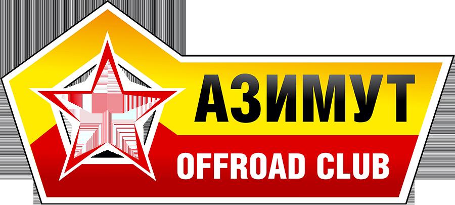 СТК Азимут 4х4