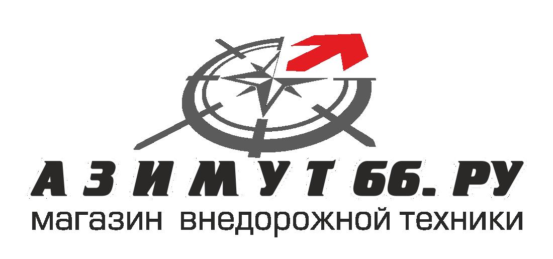 АЗИМУТ66