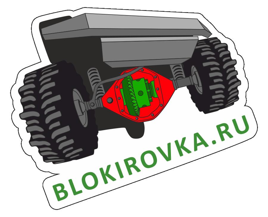 Blokirovka.ru
