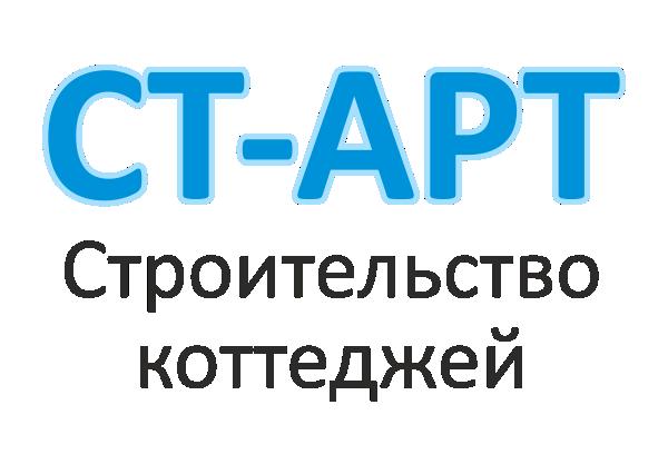 СТ-АРТ